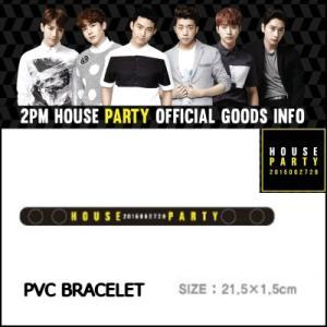 2PM シリコンバンド 2015 ソウルコンサートグッズ