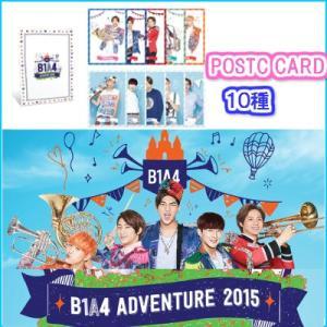 B1A4 ポストカード B1A4 ADOVENTURE 2015 公式コンサートグッズ fani2015