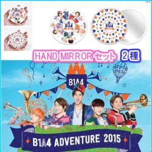 B1A4 ハンドミラー B1A4 ADOVENTURE 2015 公式コンサートグッズ fani2015
