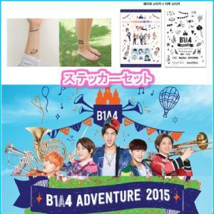 B1A4 ステッカーセット B1A4 ADOVENTURE 2015 公式コンサートグッズ fani2015