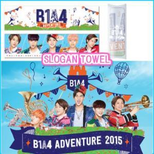 B1A4 スローガンタオル B1A4 ADOVENTURE 2015 公式コンサートグッズ fani2015