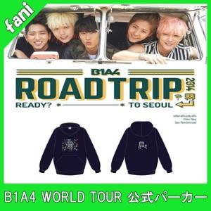 【数量限定】B1A4 ROAD TRIP TO SEOUL【フードパーカー(SIZE:Free)】コンサートグッズ fani2015