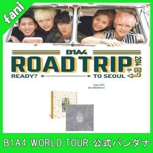 コンサート公式グッズ【数量限定】B1A4 ROAD TRIP TO SEOUL【バンダナ】コンサートグッズ fani2015