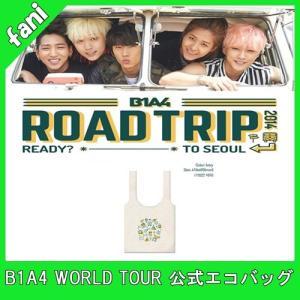 コンサート公式グッズ【数量限定】B1A4 ROAD TRIP TO SEOUL【エコバッグ】コンサートグッズ fani2015