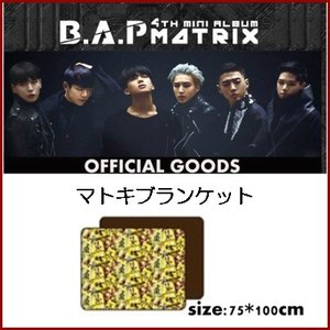 B.A.P マトキ ブラケット MATRIX ver B.A.P 4th mini MATRIX 公式グッズ bap|fani2015