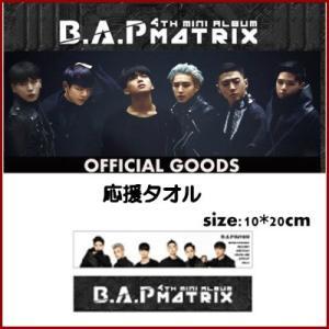 B.A.P マトキ スローガンタオル MATRIX ver B.A.P 4th mini MATRIX 公式グッズ bap|fani2015