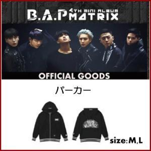 B.A.P マトキ フードジップアップ MATRIX ver B.A.P 4th mini MATRIX 公式グッズ bap|fani2015