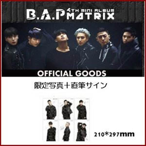 B.A.P 限定盤写真+サイン入り MATRIX ver B.A.P 4th mini MATRIX 公式グッズ bap|fani2015