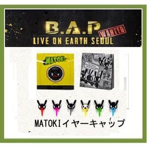 【公式グッズ】B.A.P(ビ−エイピ-) bap 2013 LIVE ON EARTH SEOUL WANTED matokiイヤーキャップ|fani2015