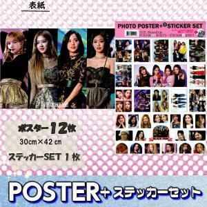BLACK PINK black pink 新・ブラックピンク NEW A3サイズ12枚入りポスター 1シートステッカー fani2015