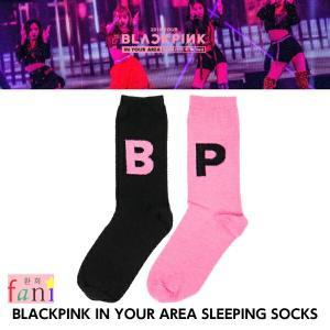 BLACKPINK [SLEEPING SOCKS SET] BLACKPINK IN YOUR AREA OFFICIAL GOODS【YG公式グッズ】 fani2015