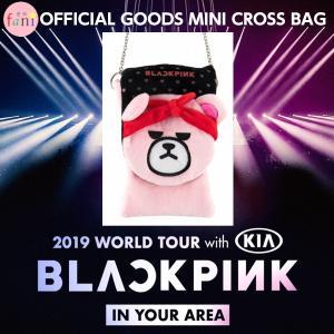 BLACKPINK [MINI CROSS BAG 全身] 2019 WORLD TOUR BLACKPINK IN YOUR AREA OFFICIAL GOODS【YG公式グッズ】 fani2015
