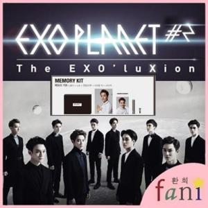 【公式グッズ】2015 EXO PLANET #2-The EXO'luXion  in Seoul Concert 公式グッズ  メモリーキット(文具セット)エクソ ソウルコンサート SM|fani2015