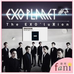 【公式グッズ】2015 EXO PLANET #2-The EXO'luXion  in Seoul Concert 公式グッズ(ハードカバー写真集)  エクソ ソウルコンサート SM|fani2015