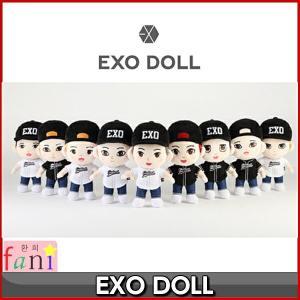 EXO (エクソ)  EXO DOLL SM OFFICIAL GOODS EXO 25cm doll,DOLL HOODS 【メンバー選択別】|fani2015