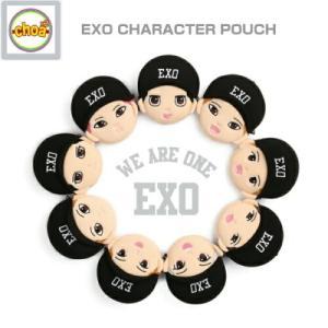 EXO CHARACTER POUCH メンバー別選択 フォトカード付き 公式グッズ exo|fani2015