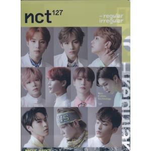 NCT(エヌシーティー) 127 (グリーン、ブラック)A4サイズクリアファイル【メール便可】|fani2015