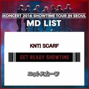 iKON  KNIT SCARF iKONCERT 2016 SHOWTIME TOUR IN SEOUR GOODS 公式グッズ ikon アイコン fani2015