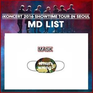 iKON  MASK iKONCERT 2016 SHOWTIME TOUR IN SEOUR GOODS 公式グッズ ikon アイコン fani2015