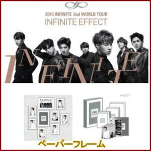 [ペーパーフレーム] INFINITE 2nd 2015 WORLD TOUR INFINITE EFFECT 公式グッズ fani2015