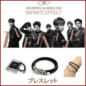 [ブレスレット] INFINITE 2nd 2015 WORLD TOUR INFINITE EFFECT 公式グッズ fani2015