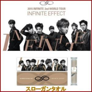 [スローガンタオル] INFINITE 2nd 2015 WORLD TOUR INFINITE EFFECT 公式グッズ fani2015