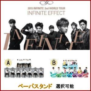 [ぺーパースタンド] INFINITE 2nd 2015 WORLD TOUR INFINITE EFFECT 公式グッズ fani2015