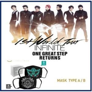 【数量限定】INFINITE infinite インフィニット 2014 1st WORLD TOUR[ONE GREAT STEP] MASK (マスク) 公式コンサートグッズ fani2015