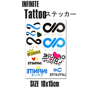 INFINITE infinite インフィニット タトゥーステッカー 【メール便可】 fani2015