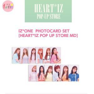 IZ*ONE PHOTOCARD SET [HEART*IZ POP UP STORE GOODS] OFFICIAL MD アイズワン 公式 fani2015