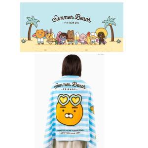公式カカオフレンズ サマービーチブランケット 【2種類選択別】|fani2015