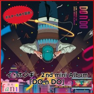 [宅配便指定商品] FTISLAND イ・ホンギ 2nd mini Album「DO n DO」    【ポスター付き】|fani2015