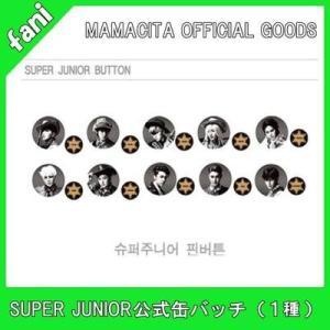 everysingSuper Junior(スーパージュニア) MAMACITA Button Set (缶バッジセット)★SM公式グッズ★ 韓国版 スーパージュニア|fani2015