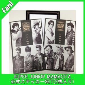 SUPER JUNIOR (スーパージュニア) 【ステッカーSET】MAMACIT AYAYA SM公式グッズ|fani2015