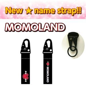 MOMOLAND モモランド 新ネームタグ ストラップ NAME TAG STRAP【選択別】|fani2015