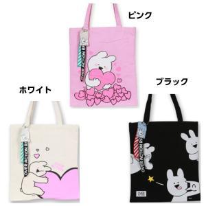 【OVER ACTION すこぶるウサギ】ストラップ付バック|fani2015