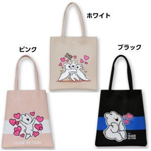 【OVER ACTION すこぶるウサギ】合皮バック|fani2015