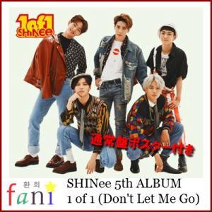 SHINee(シャイニー) - 正規5集『1 of 1』5th アルバム(Don't Let Me Go)【ポスター付き】|fani2015