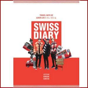 SUPER JUNIOR SWISS DIARY 写真集 スイス旅行記 スーパージュニア super junior|fani2015