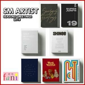 SM ARTIST SEASON'S GREETINGS 2019 TVXQ 東方神起 SUPERJUNIOR SHINee EXO SNSD RedVelvet NCT アーティスト選択 2019 seasons greeting シーグリ smtown|fani2015