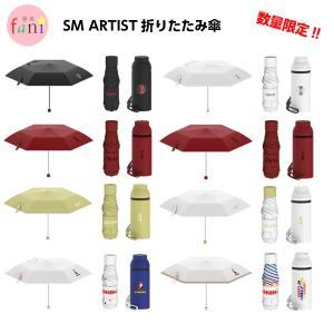 SM ARTIST 5段折りたたみ傘 / TVXQ EXO NCT SHINee|fani2015