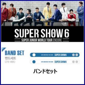 [バンドセット] SUPER JUNIOR スーパージュニア SUPER SHOW 6 SUPER JUNIOR WORLD TOUR ENCORE 公式グッズ|fani2015