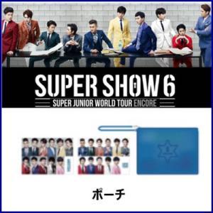 [ポーチ] SUPER JUNIOR スーパージュニア SUPER SHOW 6 SUPER JUNIOR WORLD TOUR ENCORE 公式グッズ|fani2015