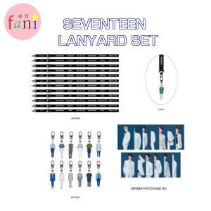 SEVENTEEN LANYARD SET 2019 WORLD TOUR 'ODE TO YOU' OFFICIAL GOODS SVT 公式 fani2015