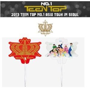 【公式】2013 TEENTOP teentop ティーントップ NO.1 ASIA TOUR IN SEOUピケット|fani2015