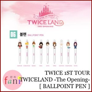 TWICE(トゥワイス)1ST TOUR TWICELAND...