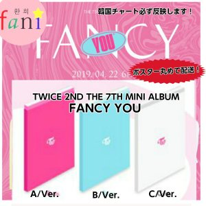 TWICE (トゥワイス)−THE 7TH MINI ALBUM [FANCY YOU ]全3種SET (A ver.、B ver.、C ver.)'FANCY' (TITLE) CDポスター丸めて配送|fani2015