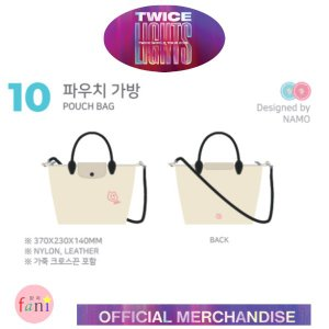 TWICE (トゥワイス) [POUCH BAG] LIGHTS TWICE WOLRD TOUR 2019 OFFICIAL GOODS twice 公式グッズ|fani2015