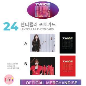 TWICE(トゥワイス)- [LENTICULAR PHOTO CARD] 2タイプ選択別 LIGHTS TWICE WOLRD TOUR 2019 OFFICIAL GOODS|fani2015