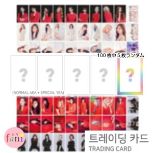 TWICE (トゥワイス) [TRADING CARD] LIGHTS TWICE WOLRD TO...
